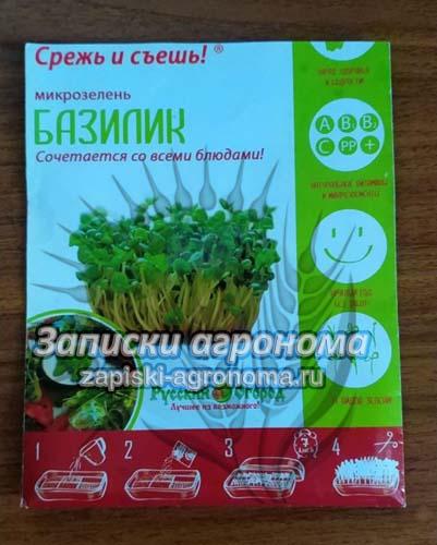 Базилик семена микрозелень