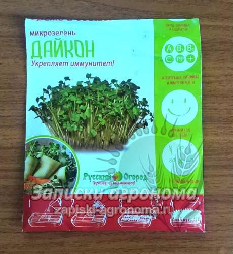 Микрозелень дайкон салат микрогрин