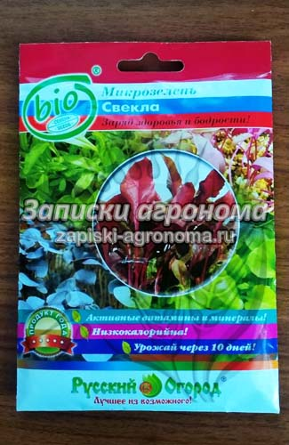 Семена микрозелени свекла